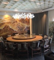 QJD Peking Duck Restaurant