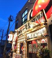 Hakata Ikkosha, Naha Kokusaidori