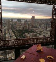 Chinese Sky Restaurant