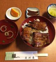 Otogawa-Ya
