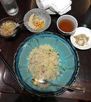 中国料理 龍坊