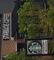 Starbucks Coffee Apita Toyota Motomachi