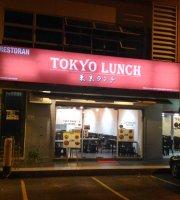 Tokyo Lunch