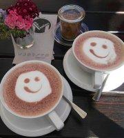 Kaffeerösterei Maaßen
