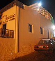 En Lefko Cafe Lounge Bar
