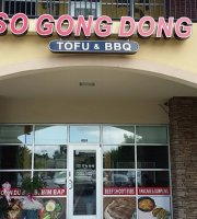So Gong Dong Tofu and BBQ
