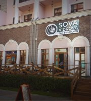 Sova v Drova Bar & Kitchen