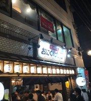 Oniku no Taisho