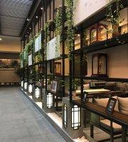 HuaZhong Cheng Ou Xiang Ju Restaurant
