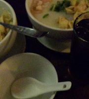 Ta Wan Restaurant