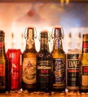 Hops Recova de Cervezas
