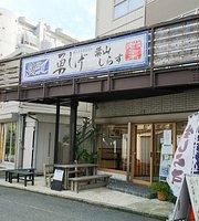 Shirasu to Jizakana Ryori Yushige