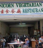 Unicorn Vegetarian Restaurant