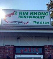 2 Rim Khong Restaurant