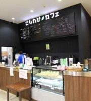 Komorebi Cafe