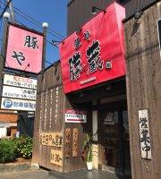 Katsuzo