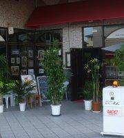 Cafe En