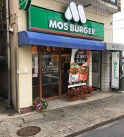 Mos Burger Chosi