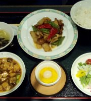 Japanese Restaurant Shikisai