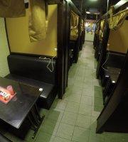 Q House Dining & Bar