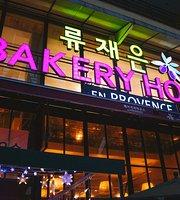 Ryujaeeun Bakery