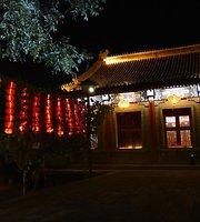 BanDao MingZhu Restaurant