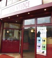 Café Veloce Kannai Minato Oodori
