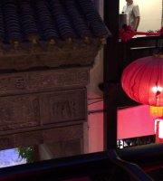 WeiDao Restaurant