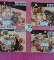 Da Shi Lin Buffet Hotpot/Korean Bbq