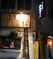 Taishu Grill