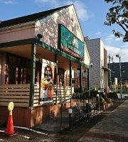 Mos Burger Yokohama Kodomo No Kuni