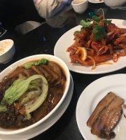 Yum Yum Vietnamese Restaurant