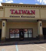 The 10 Best Chinese Restaurants in Mobile - TripAdvisor Mandarin Kitchen Mobile Al on cedar wood kitchen, marigold kitchen, ancient greek kitchen, firefly kitchen, red wood kitchen, chef kitchen, white wood kitchen, hood kitchen,
