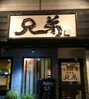 Seafood Restaurant Kyodai