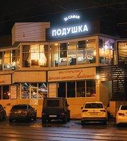 Ta Samaya Podushka