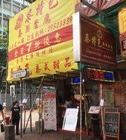 Thai Special Restaurant