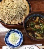 Sobadokoro Kugenuma Yabushige