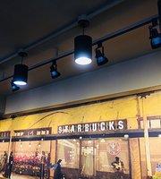 Starbucks Jongno Gwansu
