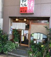 Soba Udon Fukusuke