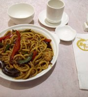 Imperial Chinese Cuisine