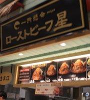 Roast Beef Hoshi