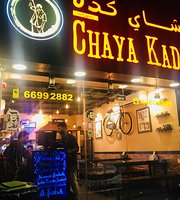 Chaya Kada
