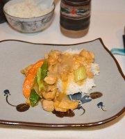 Restaurant Uchiwa