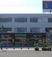 Sanzen, Shiroishi