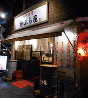 Kaburaya Itabashi