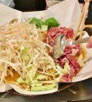 Kamiyaki Horumosa Yotsuya
