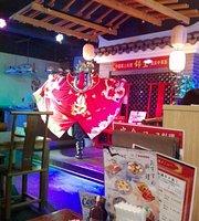 Chinese Restaurant Kinri