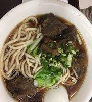 Zheng Li Beef Noodles Shop