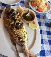 Restaurante Punta Cala