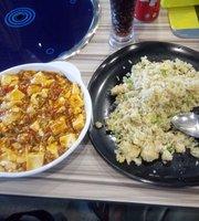 Zheng Xian Ge Restaurant